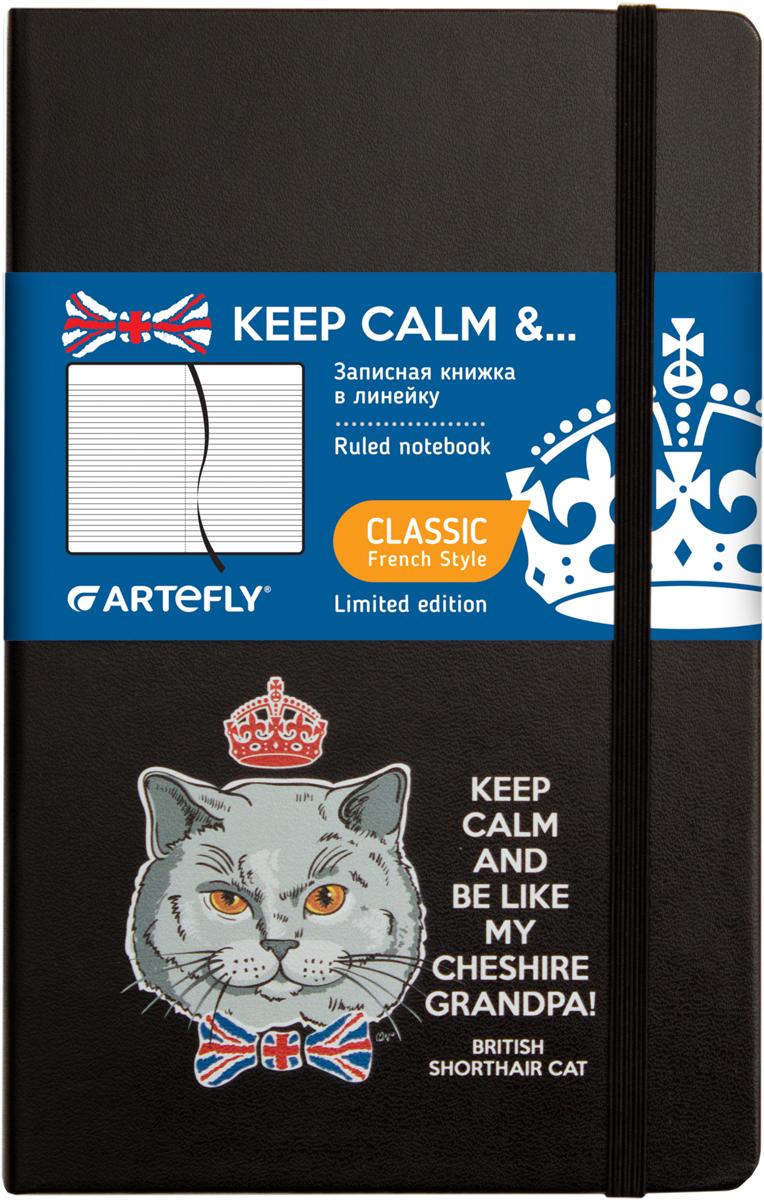 Artefly Записная книжка Keep Calm - British Cat 84 листа в линейку0703415Записная книжка Artefly Keep Calm - British Cat будет всегда под рукой для записи нужной информации или важных мыслей.Внутренний блок состоит из 84 листов в линейку.Записная книжка имеет закругленные углы и кармашек на внутренней стороне обложки.Благодаря своему размеру книжка легко поместится в карман или небольшую сумку.