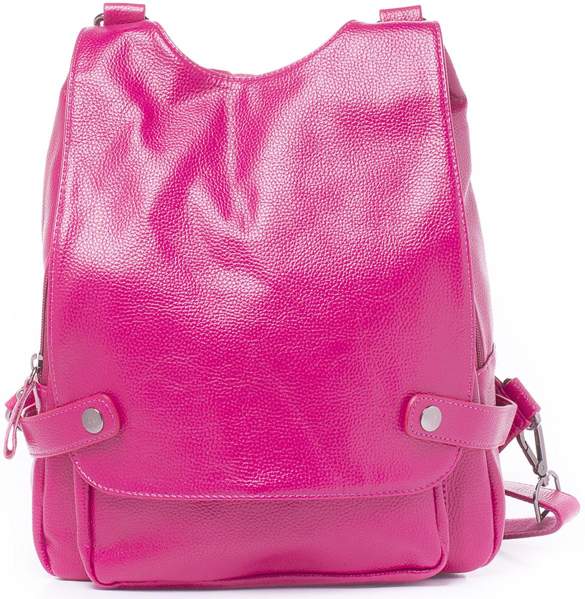 Рюкзак женский Baggini, цвет: фуксия. 29850/643-47660-00504Многофункциональный рюкзак-трансформер Baggini обрадует вас своей практичностью и уникальностью. Рюкзак имеет две отстежные регулируемые наплечные лямки и одну отстежную ручку, все пристегивается и отстегивается на удобных карабинах. Благодаря этому, по вашему желанию, рюкзак может превращаться в сумку. Все передние карманы и отделения рюкзака надежно защищены от нежелательного проникновения большой пристегивающейся на кнопки крышкой. Под крышкой находится один вместительный накладной наружный карман на магнитной кнопке и главное отделение на застежке-молнии. Внутри отделения имеются два накладных кармашка для телефона или мелочей, один прорезной карман на застежке-молнии, карман-разделитель, так же на молнии, и накладной карман за ним. Снаружи рюкзака так же имеется один вертикальный прорезной карман на застежке-молнии, он находится на спинке изделия. Изделие исполнено из высококачественной экокожи. Обе отстежные лямки и ручка прилагаются.