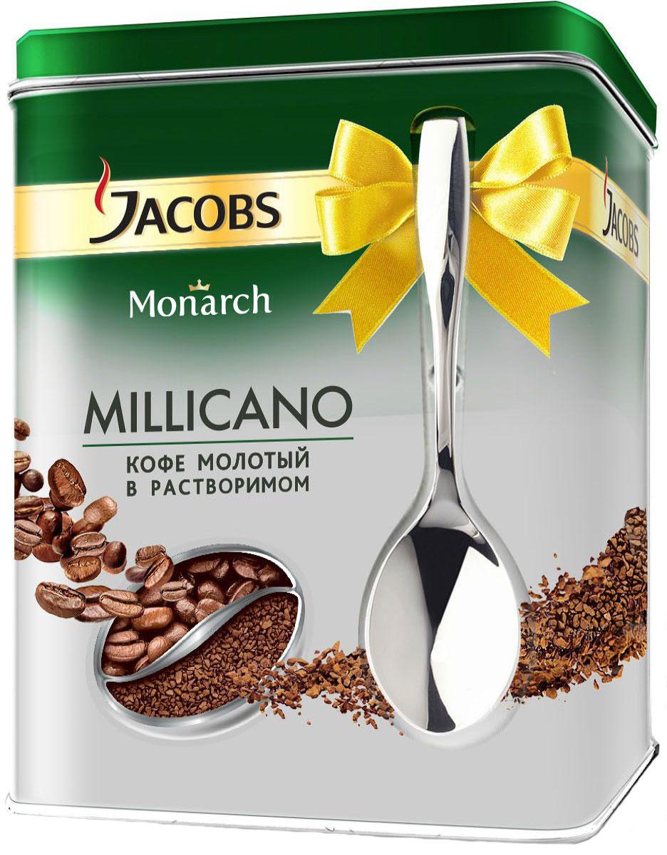 Jacobs Monarch Millicano кофе молотый в растворимом, 75 г + фирменная ложка5410958117739Jacobs Monarch Millicano - это кофе нового поколения молотый в растворимом. Новый Jacobs Monarch Millicano соединил в себе все лучшее от растворимого и натурального молотого кофе - плотный насыщенный вкус, богатый аромат и быстроту приготовления. Благодаря специальной технологии производства каждая растворимая гранула Millicano содержит в себе частички цельных обжаренных зерен ультратонкого помола, которые отчетливо раскрывают характер кофейного зерна в каждой чашке.В комплект к кофе входит кофейная ложка из нержавеющей стали с логотипом J.