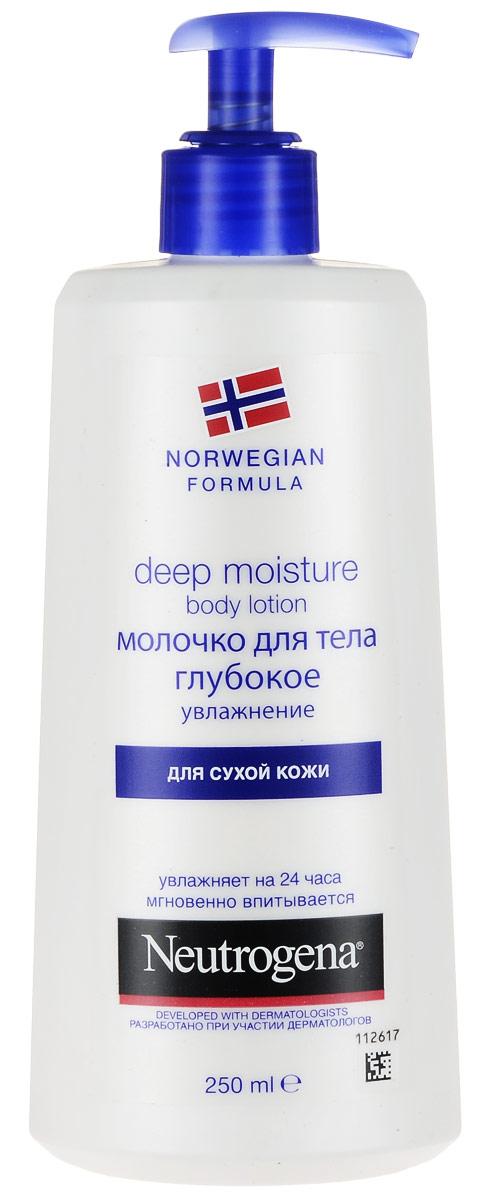 Молочко для тела Neutrogena Глубокое увлажнение, для сухой кожи, 250 млAC-1121RDМолочко для тела Neutrogena Глубокое увлажнение - обеспечивает мягкость и гладкость, увлажнение и защиту кожи, гарантирует увлажнение даже самой сухой кожи в течение 24 часов. Активная формула с глицерином, пантенолом и витамином Е проникает вглубь эпидермиса, благодаря чему даже обезвоженная кожа чувствует себя комфортно. Клинически доказано, что благодаря своей уникальной формуле это молочко, в отличие от других средств, проникает до 10 слоя эпидермиса. Нежирная и легкая, быстро впитывающаяся текстура мгновенно проникает в кожу, не оставляя жирной пленки и следов на одежде. В состав молочка входят вода, глицерин, помогающий удерживать в коже влагу, пантенол, увлажняющий эпидермис, повышающий его эластичность, а также витамин Е, которой замедляет процессы старения и защищает от вредного влияния окружающей среды. Характеристики:Объем: 250 мл. Производитель: Греция. Товар сертифицирован.