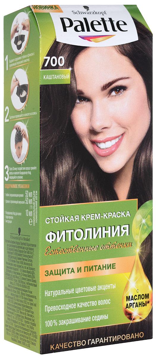 Стойкая ухаживающая крем-краска Palette Фитолиния 700. Каштановый9352570Инновационная формула Palette с пониженным содержанием аммиака обеспечивает вашим волосам: Восхитительно естественный, полный блеска стойкий оттенок;Глубокое питание для сильныных волос;100% закрашивание седины - даже для трудно закрашиваемых седых волос! Окрашивающий крем оказывает на волосы укрепляющий эффект и обогащен морским коллагеном. Маска Питание и блеск обеспечивает дополнительный уход и защиту волосам, и придает им здоровый блеск. Palette Фитолиния откроет для вас великолепные оттенки, полные здорового сияния. Характеристики: Номер краски:700. Цвет:каштановый. Степень стойкости: 3 (обеспечивает стойкое окрашивание). Объем тюбика с окрашивающим кремом:50 мл. Объем пакетика с проявляющей эмульсией:25 мл х 2. Объем пакетика с ухаживающей маской Питание и блеск:10 мл. Производитель: Словения.В комплекте: 1 тюбик с окрашивающим кремом, 2 пакетика с проявляющей эмульсией, 1 пакетик с ухаживающей маской, 1 пара перчаток, инструкция по применению. Товар сертифицирован.Внимание! Продукт может вызвать аллергическую реакцию, которая в редких случаях может нанести серьезный вред вашему здоровью. Проконсультируйтесь с врачом-специалистом передприменениемлюбых окрашивающих средств.