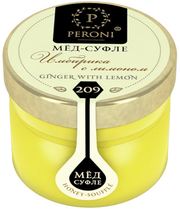 Peroni Имбирика с лимоном мёд-суфле, 30 г0120710Одно из самых необычных сочетаний — острого имбиря и нежного меда-суфле. Он придется по вкусу любителям необычных сочетаний и острых вкусов. Имбирь — природный энергетик, позволяет снять усталость, обрести бодрость и свежесть.Мед с имбирем это универсальное средство от любых недомоганий. Он помогает при простудах, переутомлениях, снижает уровень холестерина, ускоряет обмен веществ и обладает ярким согревающим действием.Для получения меда-суфле используются специальные технологии. Мёд долго вымешивается при определенной скорости, после чего его выдерживают при температуре 12-14 градусов по Цельсию, тем самым закрепляя его нужную консистенцию. Все полезные свойства меда при этом сохраняются.