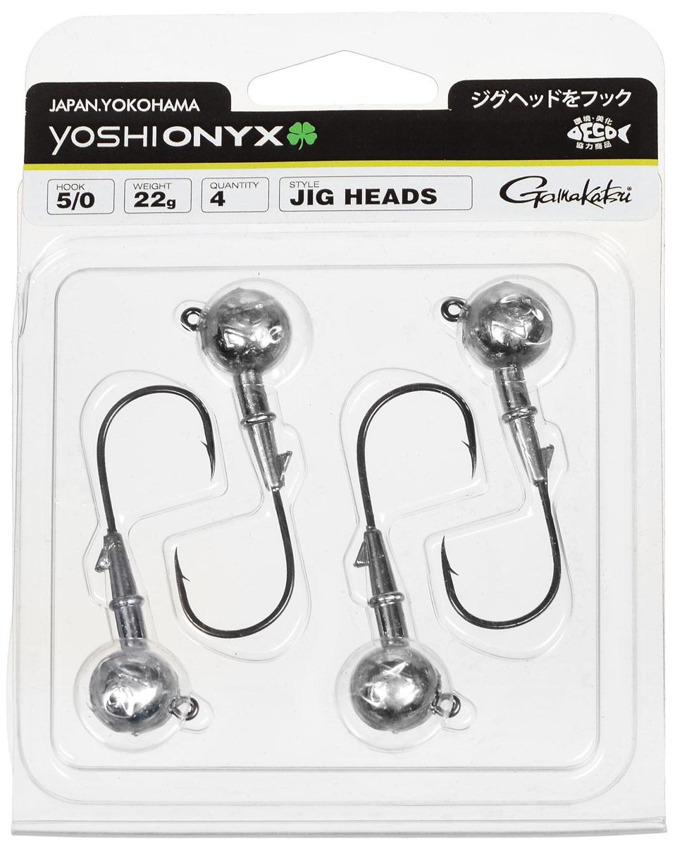 Джиг-головка Yoshi Onyx, крючок Gamakatsu 5/0, 22 г, 4 шт37501Джиг-головки Yoshi Onyx предназначены в первую очередь для донной спиннинговой ловли - джиг спиннинга. Джиг головками оснащаются всевозможные мягкие приманки: виброхвосты, твистеры, силиконовые рачки и черви. Возможно их применение и с естественными насадками, к примеру, при ловле судака бортовой удочкой на мертвую рыбку или кусочки рыбы. Джиг-головка оснащена крючком Gamakatsu. Такой крючок прекрасно пробивает жесткую пасть крупного судака, щуки и сома.Вес: 22 г.Количество: 4 шт.Крючок: Gamakatsu 5/0.