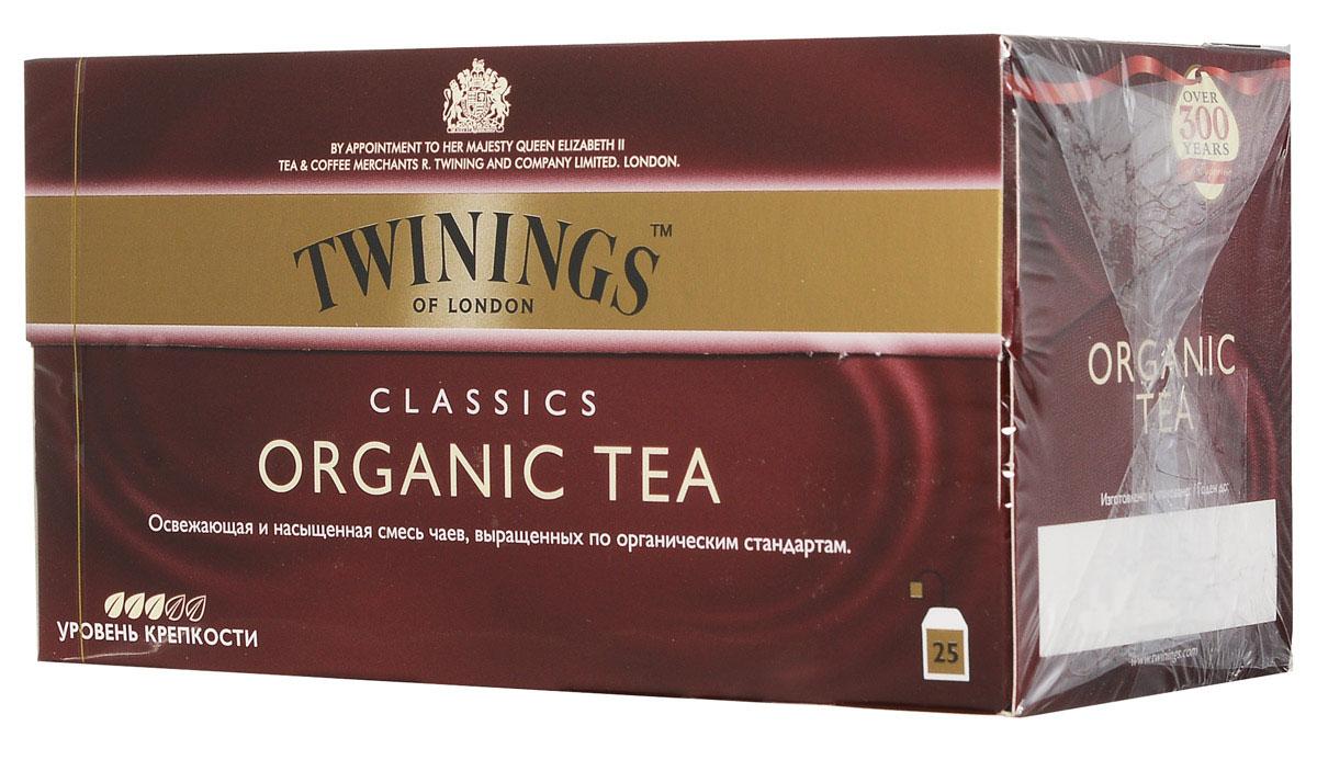 Twinings Organic чай черный в пакетиках, 25 шт0120710Для создания чая Twinings Organic была использована специально подобранная смесь высококачественных цейлонских и африканских чаев.Выращенные по органическим стандартам, минимизирующим применение искусственных пестицидов и удобрений, такие чаи обладают бархатистым вкусом и насыщенным ароматом. Этот освежающий напиток подходит для употребления в любое время суток. Его можно пить как с молоком, так и без него.