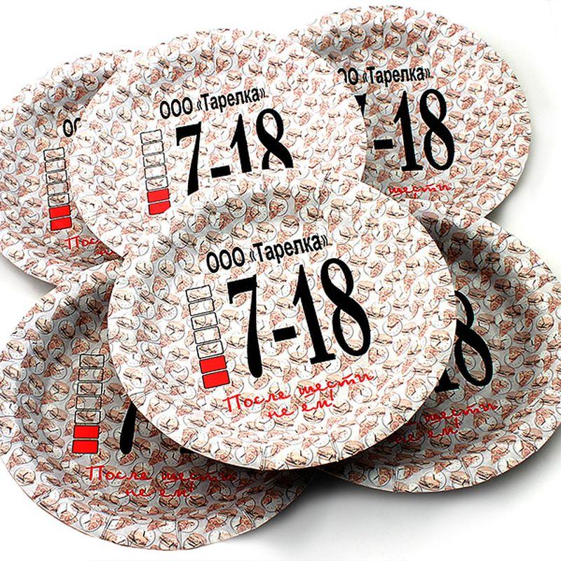 Набор тарелок Эврика Тарелка, 6 штVT-1520(SR)Набор картонных тарелочек с красочным рисунком. Количество тарелочек в наборе 6 шт, диаметр тарелочки 19 см, глубина 2.5см.