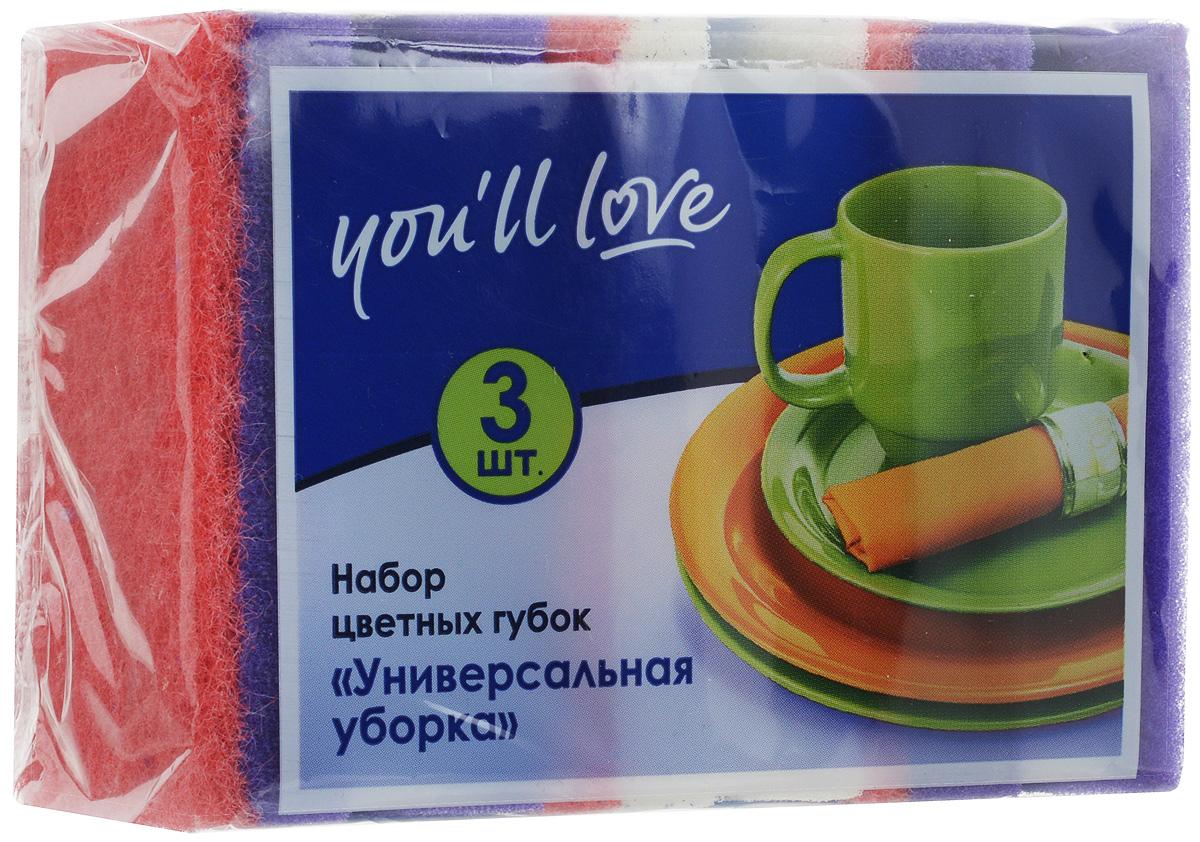 Набор губок для мытья посуды Youll love Универсальная уборка, цвет: фиолетовый, белый, 3 шт66617_фиолетовый, белый, фиолетовыйГубки Youll love Универсальная уборка выполнены из поролона и оснащены абразивным слоем. Мягкий слой используется для деликатной чистки, жесткий абразивный - для сильных загрязнений. Специальная форма губки обеспечивает комфорт во время использования. Абразивный слой не рекомендуется применять для деликатных поверхностей и посуды с тефлоновым покрытием.Размер губки: 8,5 х 6,5 х 3,6 см.