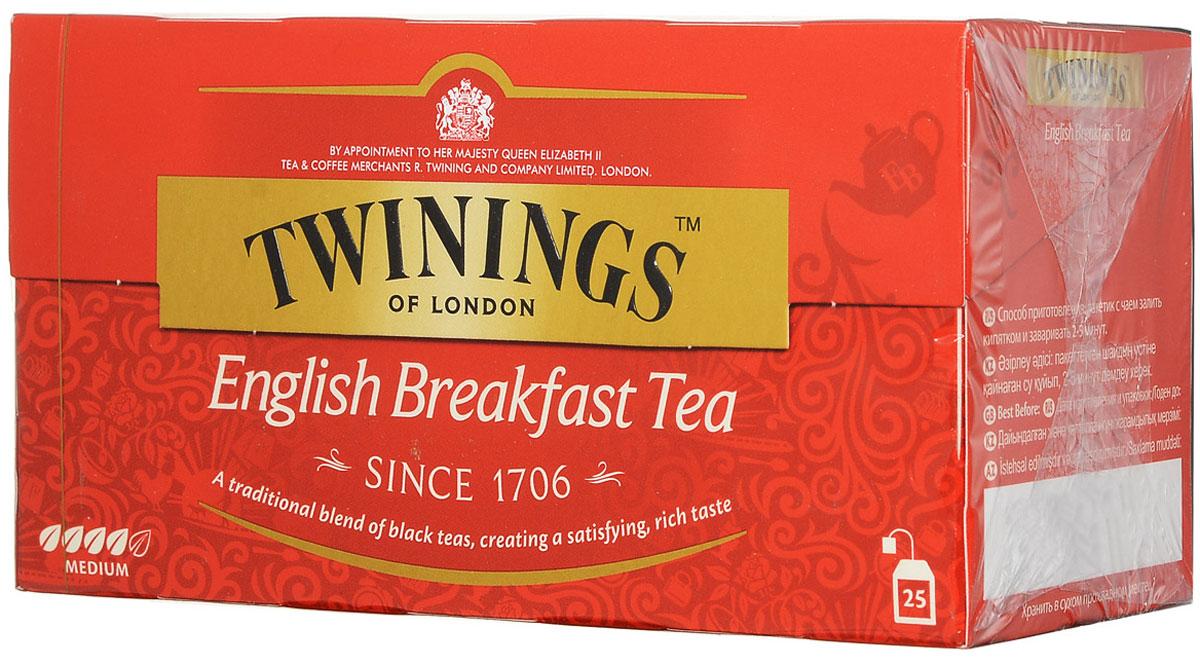 Twinings English Breakfast чай черный в пакетиках, 25 шт0120710Чай Twinings - это истинно английский напиток премиум-класса, который выпускается одним из лидеров международного рынка чая.Компания была основана в 1706 Томасом Твайнингом, который открыл свой частный чайный салон в Лондоне, на улице Стрэнд.Начните день с чашки душистого напитка и ощутите прилив сил и хорошего настроения.