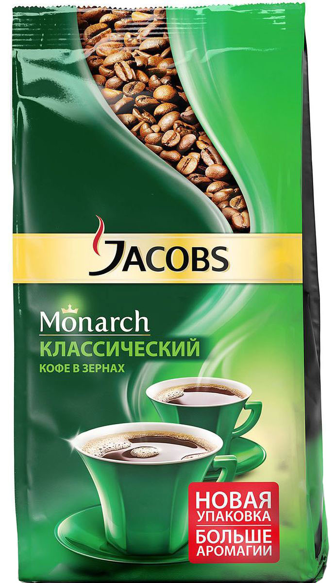 Jacobs Monarch кофе в зернах, 800 г0120710Легендарный бренд Якобс начинает свою историю в 1895 году в Германии, когда предприниматель Йохан Якобс открыл на главной торговой улице Бремена новый специализированный кофейный магазин, который тут же завоевал популярность.Секрет несравненного вкуса кофе - в сочетании специально отобранных кофейных зерен из Латинской Америки и Азии и тщательной обжарки, придающей кофе Jacobs Monarch крепость и восхитительный аромат.