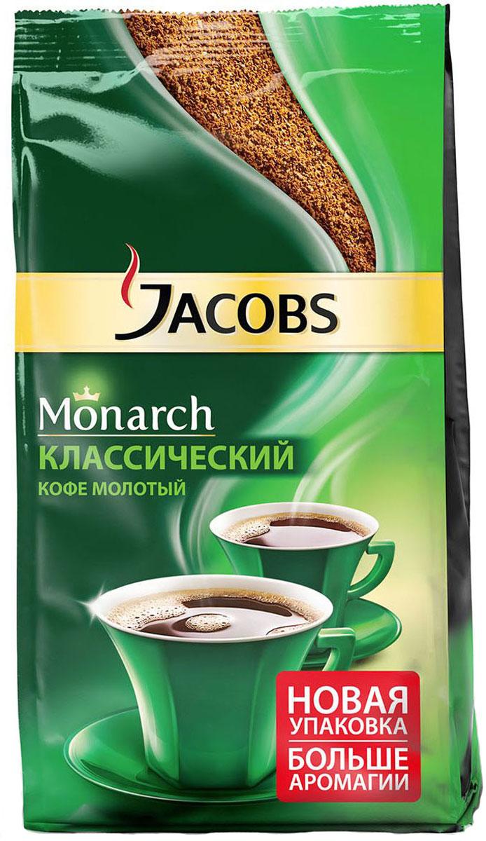 Jacobs Monarch кофе молотый, 430 г кофе jacobs monarch якобс монарх intense растворимый сублимированный 150г пакет