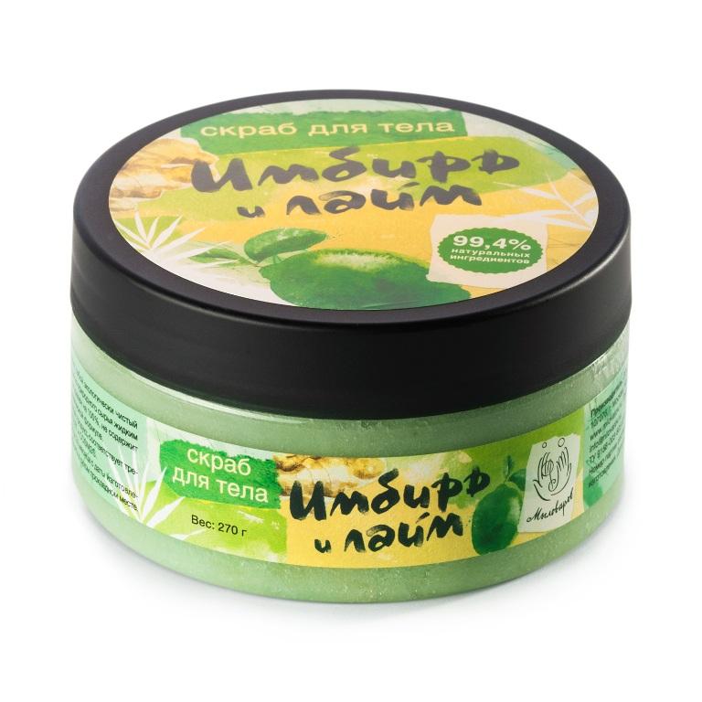 Мыловаров Скраб для тела Имбирь и лайм, 270грAC-2233_серыйЭтот великолепный скраб по достоинству оценят самые требовательные ценители натуральных продуктов. Нежная текстура обеспечивает легкость нанесения скраба. Натуральные масла питают и увлажняют кожу, эфирные масла имбиря и лайма стимулируют обновление клеток, а натуральные антиоксиданты самой Природой созданы для замедления увядания. Поддайтесь искушению - станьте Совершенством!