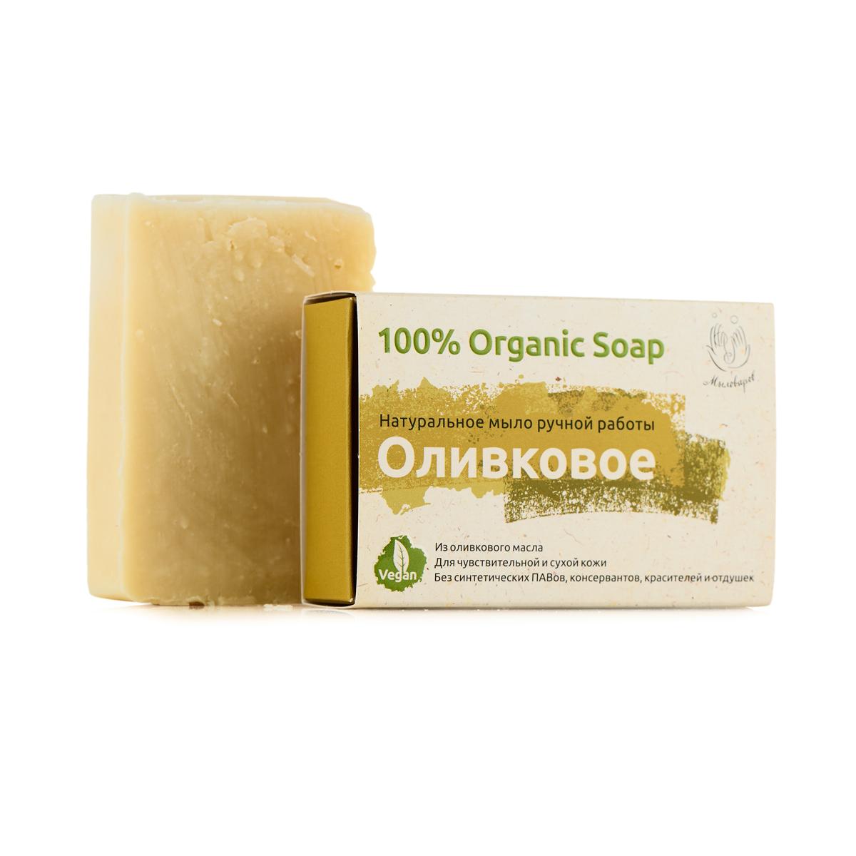 Мыловаров Натуральное мыло Оливковое 2 х 80гр.962921551Это мыло достойно лаврового венка – оно обладает уникальными омолаживающими свойствами. 100% содержание натурального оливкового масла, полученного холодным отжимом, чудесным образом преображает кожу, превращая в безупречный шелк. Ваша кожа будет блаженствовать, ощущая бережное прикосновение этого удивительно нежного натурального мыла.Это 100% натуральный продукт, не содержит искусственных ПАВов, отдушек, красителей и консервантов.Хранить такое мыло нужно в пергаментной бумаге, обеспечивая доступ кислорода. Ни в коем случае не заворачивать в пленку, потому что мыло может испортиться. Мыло должно дышать.
