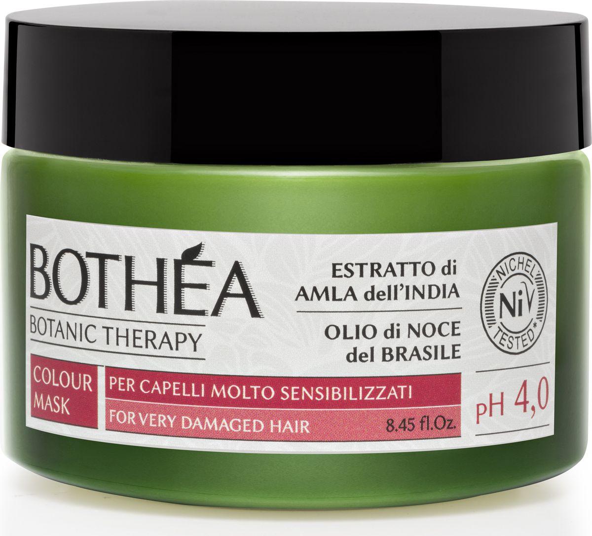 Bothea Маска для поврежденных волос Mask For Slightly Damaged Hair pH 4.0 - 250 мл60102Кондиционирующее действие по восстановлению влаги, формула закрывает чешуйки волос, обеспечивая превосходное отражение света. Более того, маска мгновенно смягчает кутикулу и облегчает расчесывание волос.