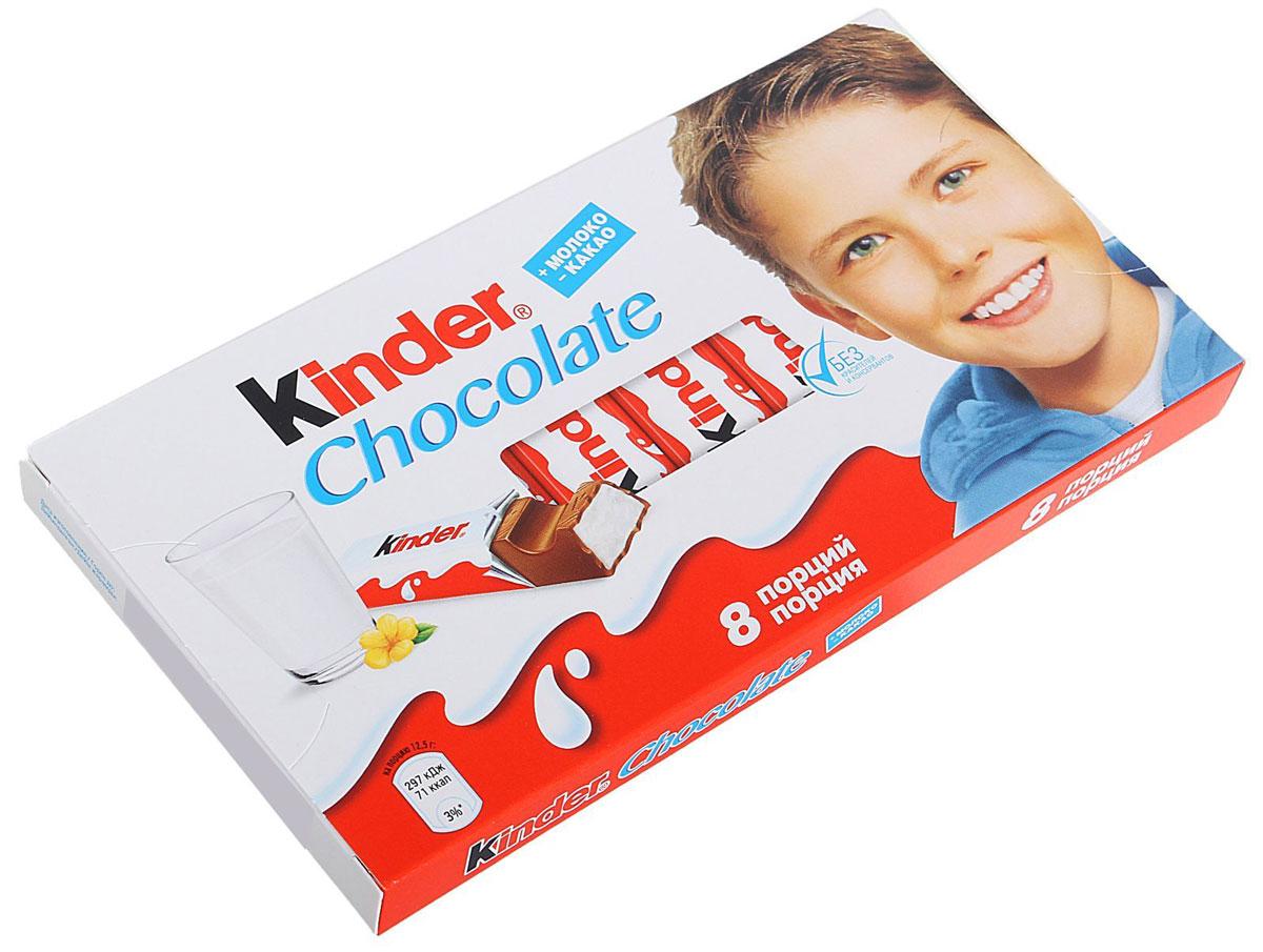 Kinder Chocolate шоколад молочный с молочной начинкой, 100 г1093Kinder Chocolate - это молочный шоколад высокого качества, приготовленный специально для детей.Благодаря своему уникальному рецепту - нежному молочному шоколаду с молочной начинкой - Kinder Chocolate идеально подходит для детей, когда им хочется сладостей, и для мам, так как индивидуально упакованные плиточки Kinderпозволяют родителям с легкостью контролировать потребление шоколада детьми.