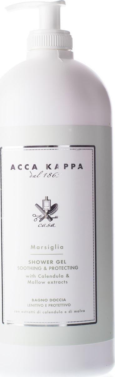Acca Kappa Гель для душа Marsiglia (Марсельский) с экстрактами календулы и мальвы 1000 мл141-8002Гель для душа с экстрактами календулы и мальвы, разработанный для удовлетворения потребностей всей семьи. Его нежная и неагрессивных формула, особенно хорошо подходит для кожи маленьких детей благодаря эксклюзивным растительным очищающим веществам. Гель бережно очищает кожу и делает ее мягкой и гладкой.