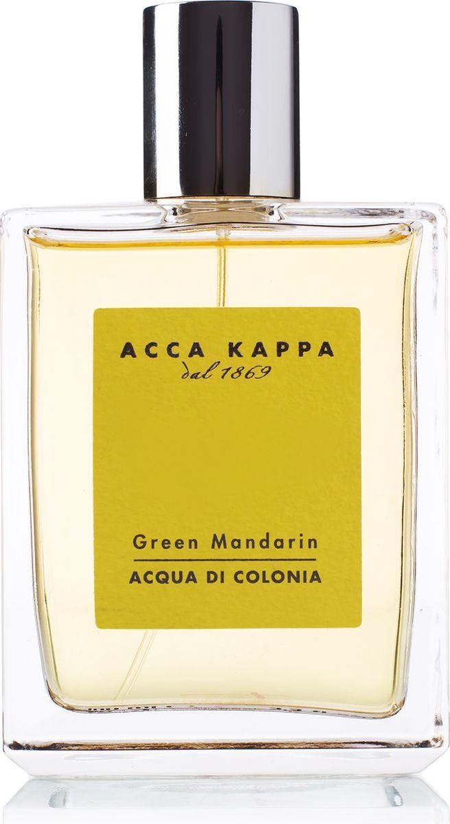 Acca Kappa Одеколон Зеленый Мандарин 100 мл10Аромат зеленого мандарина окружает тело свежестью средиземноморских цитрусовых. Вся суть солнечного света выражена в гармонии драгоценных цитрусовых эссенций, которые освежают кожу и оживляют дух./Солнечный и яркий, Green Mandarin – это аромат, который приносит улыбку. Свежий цитрусовый микс с цветочным сердцем из розы и жасмина мягко эволюционирует и находит полное воплощение в сладкой мускусной базе. Содержит эфирные масла сицилийского лимона и бразильского апельсина.