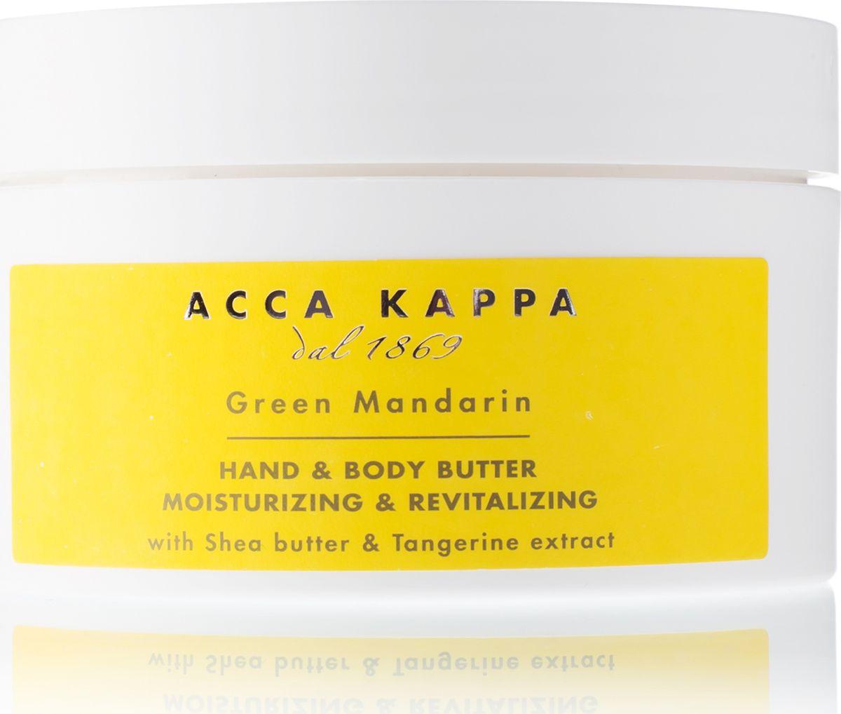 Acca Kappa Масло для рук и тела Зеленый Мандарин 200 мл40043Масло для рук и тела сделано из масла ши и обогащено экстрактом мандарина. Питает, восстанавливает и защищает кожу, оставляя ее естественно увлажненной.