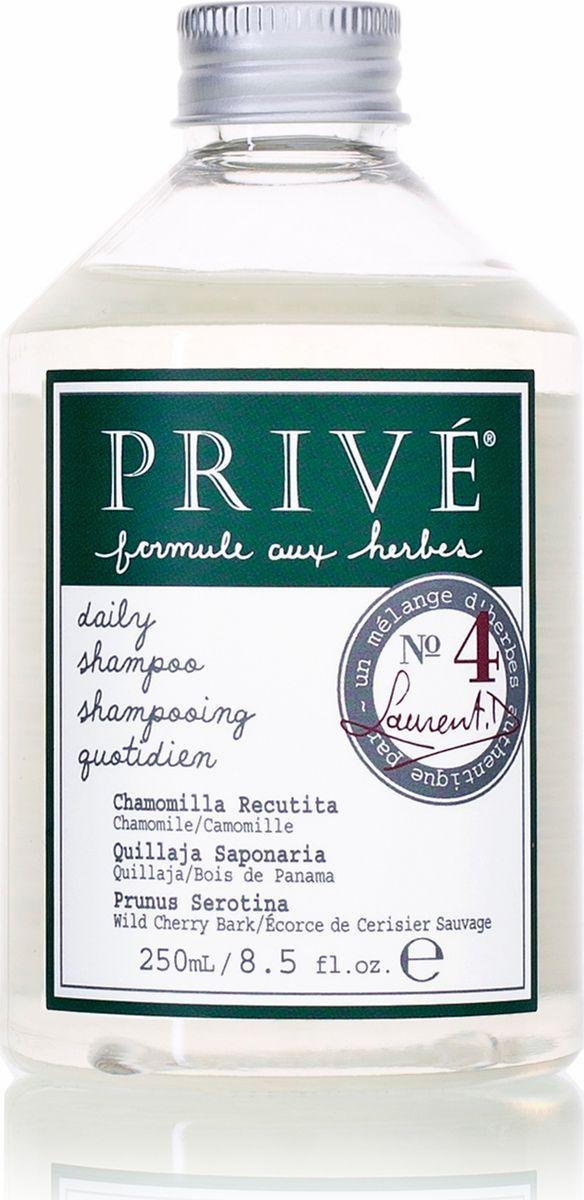 Prive Шампунь для ежедневного мытья волос, 250 млFS-00103Шампунь Prive прекрасно увлажняет волосы, не утяжеляя их, защищает от вредных факторов окружающей среды. Экстракт ромашки, коры килайи, смесь трав обеспечивают нежное очищение нормальных, жирных волос. Шампунь делает волосы здоровыми и блестящими. Сохраняет цвет окрашенных волос. Ромашка смягчает и увлажняет. Кора килайи защищает от вредного воздействия окружающей среды, дает объем, делая волосы податливыми. Характеристики:Объем: 250 мл. Артикул: PRV4912776. Производитель: США. Товар сертифицирован.