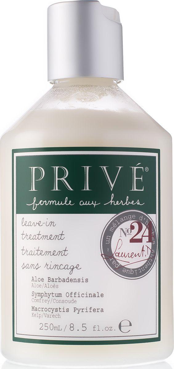 Prive Кондиционер для волос, несмываемый, 250 млFS-00610Кондиционер Prive подходит для всех типов волос, смягчает, придаёт объём, делает их эластичными. Рекомендуется при секущихся волосах. Экстракт окопника, бурых водорослей и смесь трав придают волосам жизненную силу, обеспечивая прекрасный уход и защиту. Смягчает локоны, делает волосы эластичными. Защищает цвет окрашенных волос. Предотвращает ломкость волос. Великолепное средство, облегчающее укладку, – волосы лучше запоминают придаваемую им форму. Характеристики:Объем: 250 мл. Артикул: PRV4912786. Производитель: США. Товар сертифицирован.