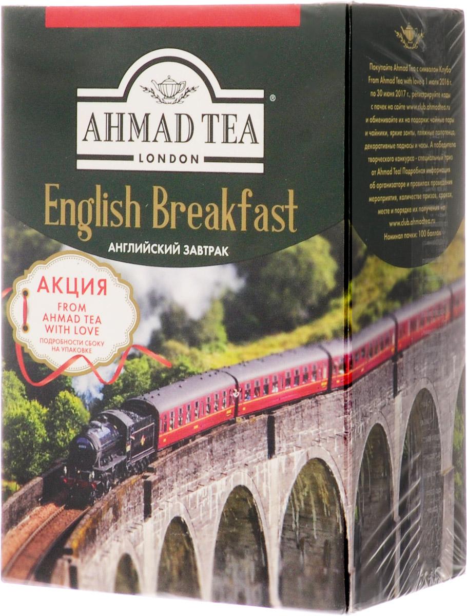Ahmad Tea English Breakfast черный чай, 200 г0120710Два континента и три страны соединились в чае Ahmad English Breakfast. Золотистые искры ассамского, объемный и насыщенный вкус кенийского и крепость цейлонского нашли в нем гармоничное единство и прекрасный баланс. Аромат его свежий и пряный, вызывает воспоминания об ароматах летнего сада. Он украсит чаепитие в любое время, но традиционно считается чаем для завтрака, так как бодрит, освежает и прекрасно сочетается с молоком.Заваривать 5-7 минут, температура воды 100°С.Уважаемые клиенты! Обращаем ваше внимание на то, что упаковка может иметь несколько видов дизайна. Поставка осуществляется в зависимости от наличия на складе.