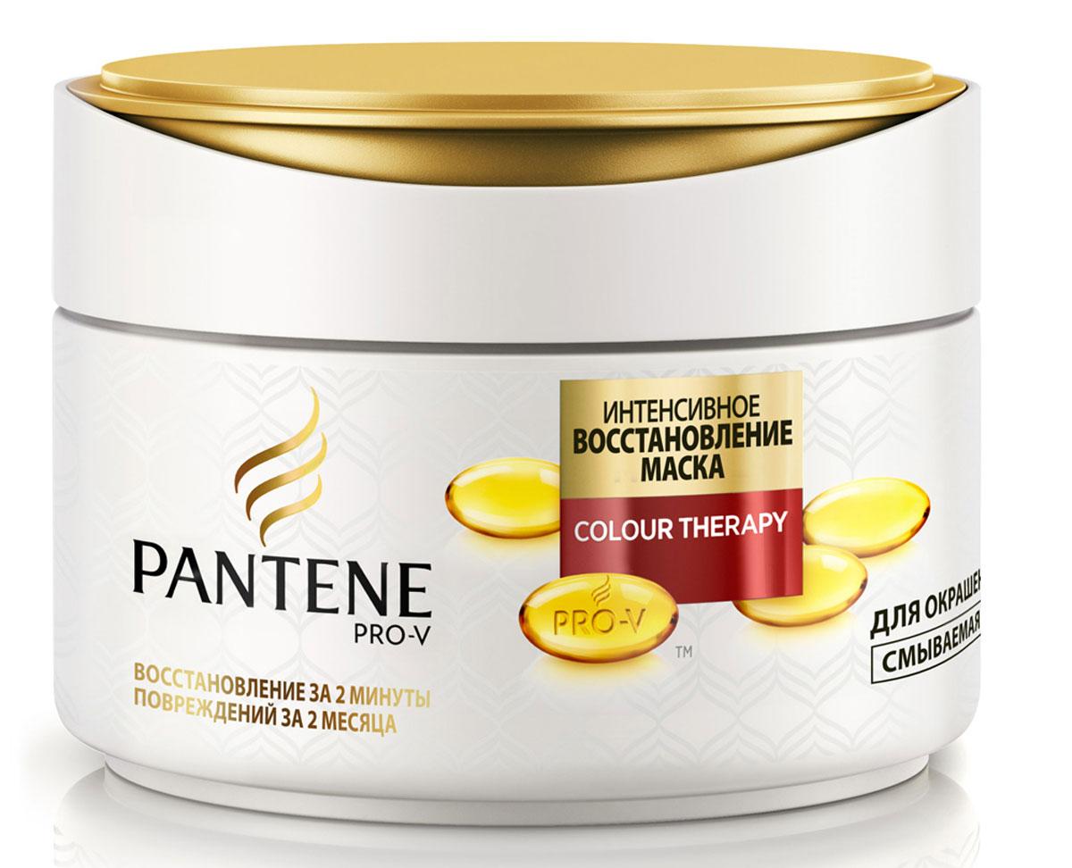 Pantene Pro-V Маска для волос Colour Therapy. Интенсивное восстановление, 200 млFS-00897Маска для волос Pantene Pro-V Маска для волос Colour Therapy. Интенсивное восстановление с питательными микро-частицами глубоко восстанавливает повреждённую поверхность волос, делая их гладкими и сияющими, а также защищая от повреждений при укладке.