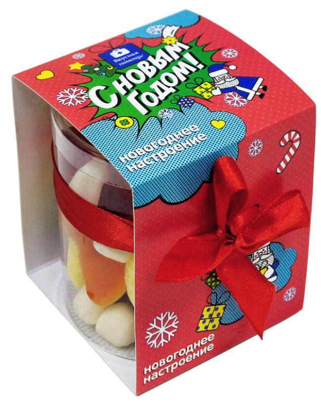 Вкусная помощь Набор конфет Новогоднее настроение, 100 г0120710Как активировать Новый год? Очень просто! Нужно всего лишь зарядиться новогодним настроением! У Вкусной помощи есть то, что нужно - новогоднее настроение в коробочке.Яркая и праздничная коробка в стиле Нового года с атласным бантиком. Стильный, милый подарок для любителей вкусненького. Подойдет парням и девушкам любого возраста с хорошим чувством юмора.Чтобы поймать хорошее настроение, нужны не только конфеты. Окружите себя друзьями и близкими и устройте хорошую вечеринку!Набор содержит: фруктовое суфле Косичка, новогодний мармелад красно-белые точки, мармелад Апельсиновые дольки, мармелад Сахарные бананы.