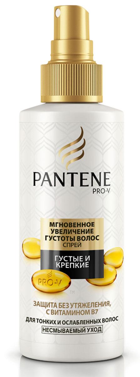 Pantene Pro-V Спрей Мгновенное увеличение густоты волос, для тонких и ослабленных волос, 150 млMP59.4DСовершенная формула Pantene Pro-V - это провитаминная формула обогащена витамином В7. Спрей мгновенно увеличивает густоту волос и делает их сильными против повреждений при укладке.