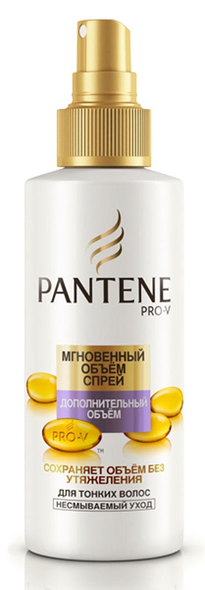 Pantene Pro-V Спрей Мгновенный объемный спрей, 150 млMP59.4DСовершенная формула Pantene Pro-V Мгновенный объемный спрей - это легкая формула с активными полимерами приподнимает волосы у корней, придает им объем и форму, обеспечивая превосходную фиксацию на весь день.