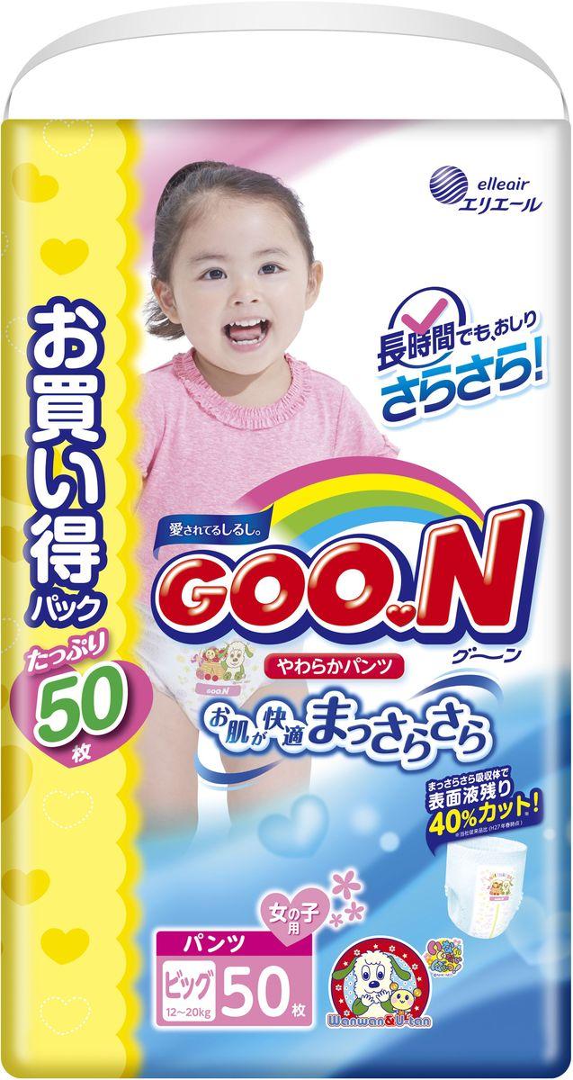 GOONПодгузники-трусики для девочек Ultra Jumbo Pack XL 12-20 кг 50 шт GOON