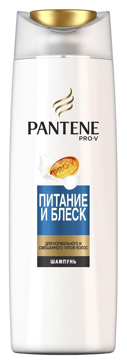 Pantene Pro-V Шампунь Питание и блеск, для нормальных волос, 400 млAC-2233_серыйШампунь PantenePro-V Питание и блеск бережно очищает и питает нормальные волосы и волосы смешанного типа, а также восстанавливает естественный баланс, придавая им красивый здоровый вид от корней до кончиков. Для наилучших результатов используйте с бальзамом-ополаскивателем и средствами для ухода за волосами PantenePro-V Питание и блеск.