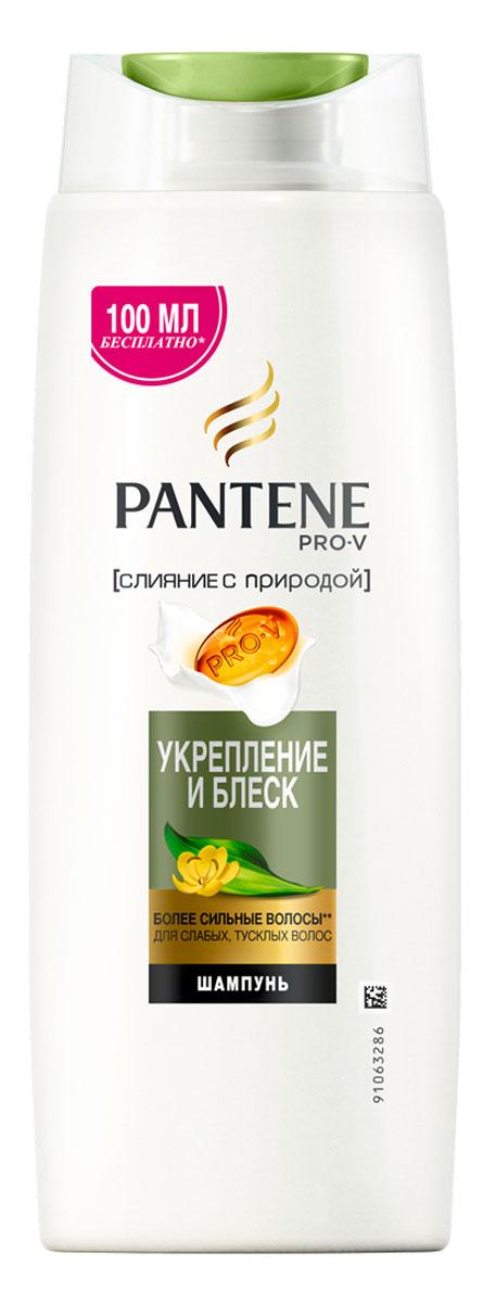Pantene Pro-V Шампунь Слияние с природой. Укрепление и блеск, 600 мл81601144В Шампуне PantenePro-V Слияние с природой Укрепление и блеск сочетаются формула PantenePro-V и природный компонент Гуар, традиционно выращиваемый в Азии, который дарит волосам силу и блеск. Для наилучших результатов используйте с бальзамом-ополаскивателем и средствами по уходу за волосами PantenePro-V Слияние с природой.Укрепление и блеск.