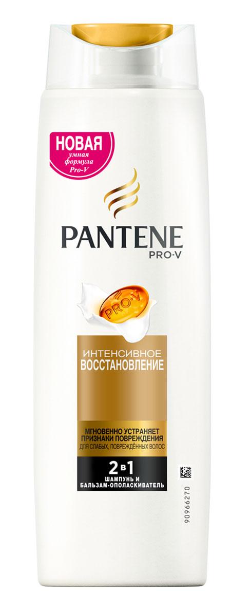 Pantene Pro-V Шампунь 2в1 Интенсивное восстановление, для слабых и поврежденных волос, 400 млFS-00103Благодаря обогащенной восстанавливающей формуле с особыми веществами, питающими волосы на микроуровне, шампунь и бальзам-ополаскиватель PantenePro-V 2в1 Интенсивное восстановление помогает удерживать влагу глубоко внутри, что придает волосам здоровый внешний вид и блеск. Шампунь и бальзам-ополаскиватель PantenePro-V 2в1 борется с признаками повреждения и питает поврежденные или сухие волосы, делая их гладкими, сияющими и здоровыми. Для наилучших результатов используйте с бальзамом-ополаскивателем и средствами для ухода за волосами PantenePro-V Интенсивное восстановление.