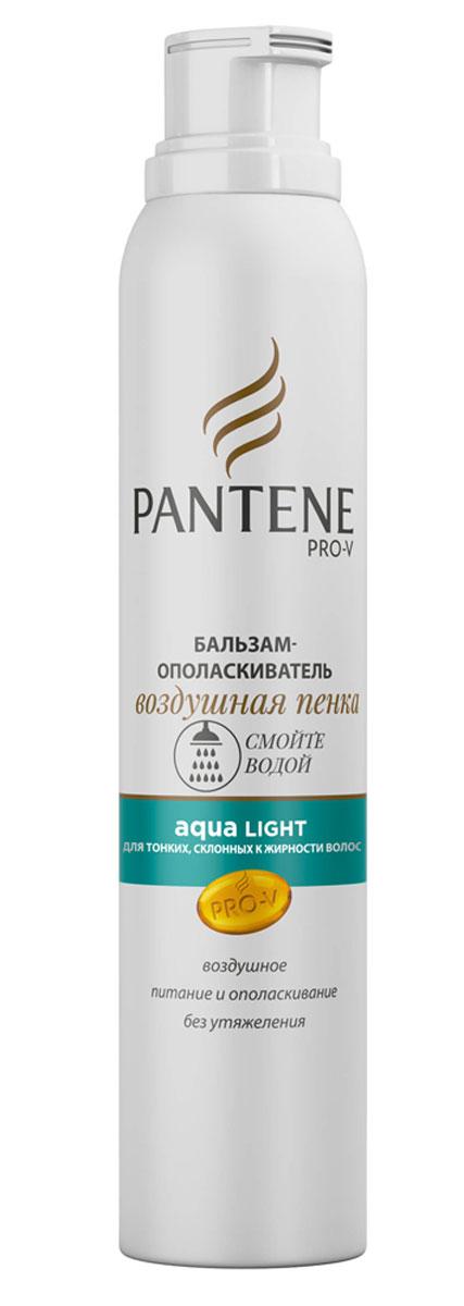 Pantene Pro-V Бальзам-ополаскиватель Воздушная пенка. Aqua Light, 180млMP59.4DБальзам-ополаскиватель Pantene Pro-V Воздушная пенка превосходно питает и ополаскивает тонкие волосы, не утяжеляя их. Волосы легко расчесываются, более здоровые и струящиеся. Формула бальзама-ополаскивателя Pantene Pro-V Воздушная пенка. Aqua Light, благодаря воздушно-легкой текстуре глубоко проникает в волосы и увлажняет их изнутри, тем самым не утяжеляя тонкие волосы. С бальзамом-ополаскивателем Pantene Pro-V Воздушная пенка. Aqua Light волосы не спутываются и выглядят здоровыми и шелковистыми.