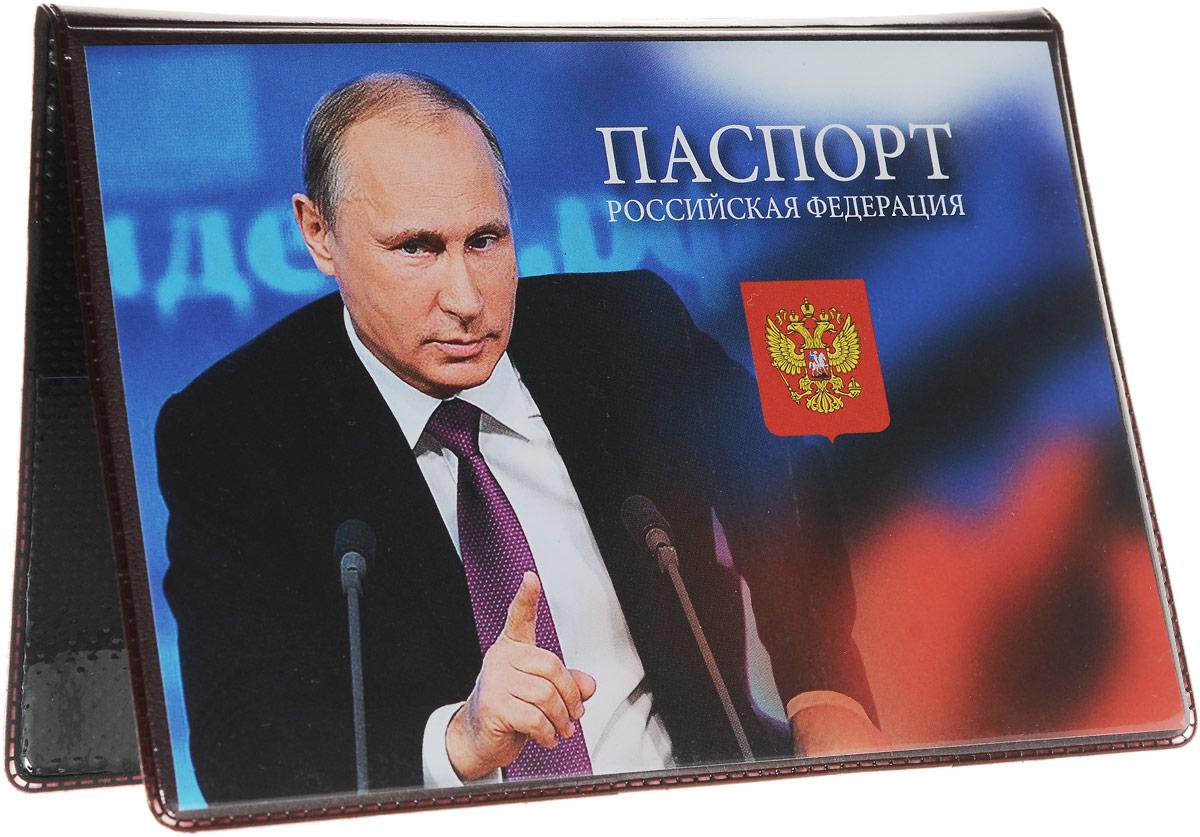 Обложка для паспорта Главдор Путин В.В., цвет: синий, черный, темно-коричневый. GL-2353430329Обложка для паспорта Главдор Путин В.В. выполнена из ПВХ и оформлена изображением президента Российской Федерации. Такая обложка не только поможет сохранить внешний вид ваших документов и защитит их от повреждений, но и станет стильным аксессуаром, идеально подходящим вашему образу.Яркая и оригинальная обложка подчеркнет вашу индивидуальность и изысканный вкус. Обложка для паспорта стильного дизайна может быть достойным и оригинальным подарком.