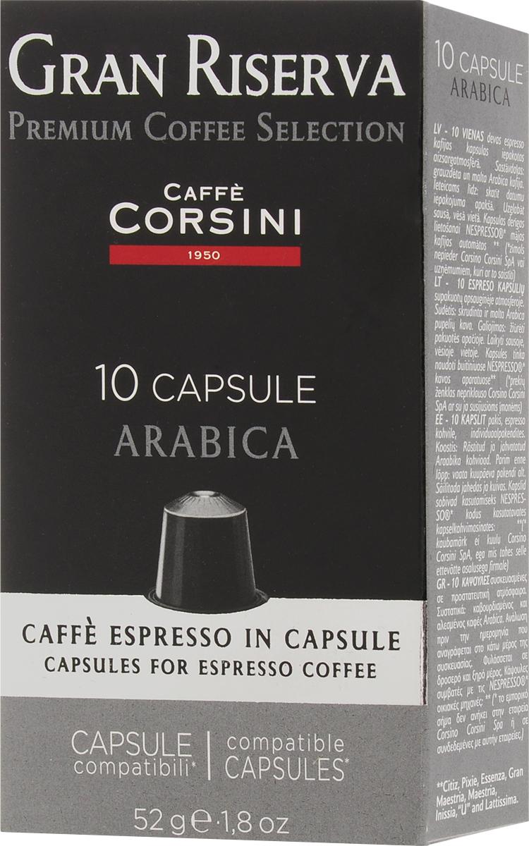 Caffe Corsini Gran Riserva Arabica кофе капсульный, 10 шт604354Caffe Corsini Gran Riserva Arabica - высококачественная арабика, произведенная в Италии. Напиток имеет насыщенный бархатный вкус, с оттенками зеленого яблока и тропических фруктов. В послевкусии присутствует тон карамели и молочного шоколада. Капсульная система гарантирует неизменный вкус от кружки к кружке, поскольку воздействие человека на приготовление напитка минимально. Кофе в капсулах изготовлен специально для кофемашин системы Nespresso.Уважаемые клиенты! Обращаем ваше внимание на то, что упаковка может иметь несколько видов дизайна. Поставка осуществляется в зависимости от наличия на складе.