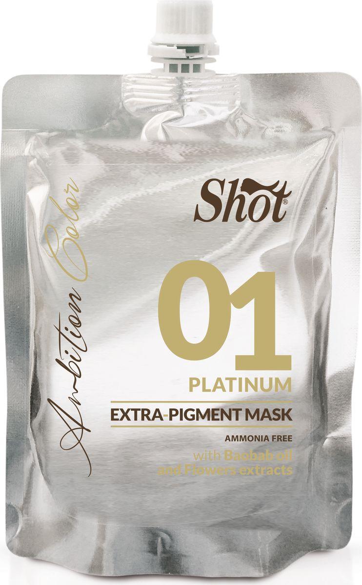 Shot Ambition Colour Extra Pigment Mask Platinum - Тонирующая маска экстра пигмент 01, платиновый 200 млMP59.4DМаска прямого действия готова к применению и обладает окрашивающими и восстанавливающими свойствами. Содержит Экстракт плодов Баобаба, касторовое масло и цветочные экстракты. Идеальное средство для окрашивания и тонирования, так как содержит особо стойкие пигменты. Придает блеск волосам и облегчает расчесывание.