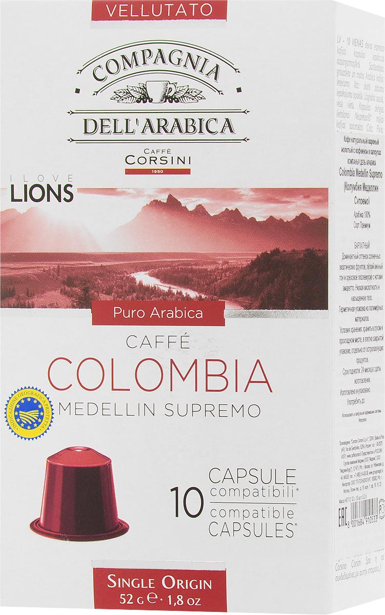 Compagnia DellArabica Colombia Medellin Supremo кофе в капсулах, 10 шт0120710Compagnia DellArabica Colombia Medellin Supremo - изящный и несравненный сорт с лучших плантаций Южной Америки. Это легкий кофе средней кислотности, с тонким, деликатным ароматом и слабым ореховым привкусом. Капсульная система гарантирует неизменный вкус от чашки к чашке, минимизируя воздействие человека на приготовление напитка.Уважаемые клиенты! Обращаем ваше внимание на то, что упаковка может иметь несколько видов дизайна. Поставка осуществляется в зависимости от наличия на складе.