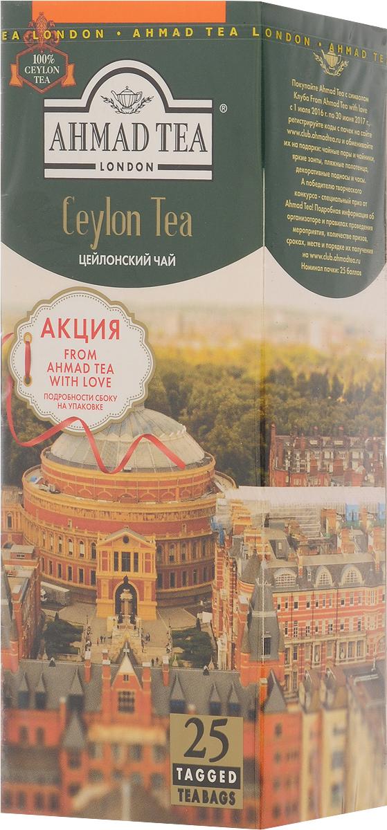 Ahmad Tea Ceylon Tea черный чай в пакетиках, 25 шт1654-1Ahmad Tea Ceylon Tea рождается высоко в горах Цейлона. Его золотистый цвет хранит память о рассветах в горах, а богатый аромат подобен завораживающей панораме, открывающейся с горных вершин. Этот чай - смесь только верхних листочков, что делает его качество поистине безупречным. Создает вкус, пробуждающий к жизни.Уважаемые клиенты! Обращаем ваше внимание на то, что упаковка может иметь несколько видов дизайна. Поставка осуществляется в зависимости от наличия на складе.