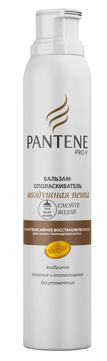 Pantene Pro-V Бальзам-ополаскиватель Воздушная пенка. Интенсивное восстановление, 180 млSatin Hair 7 BR730MNБальзам-ополаскиватель Pantene Pro-V Воздушная пенка. Интенсивное восстановление превосходно питает и ополаскивает тонкие волосы, не утяжеляя их. Волосы легко расчесываются и становятся мягкими, шелковистыми и струящемися. Формула бальзама-ополаскивателя Pantene Pro-V Воздушная пенка. Интенсивное восстановление, благодаря воздушно-легкой текстуре бальзам-ополаскиватель равномерно наносится, питает и восстанавливает волосы по всей длине, а затем легко смывается без остатка, не утяжеляя тонкие волосы.