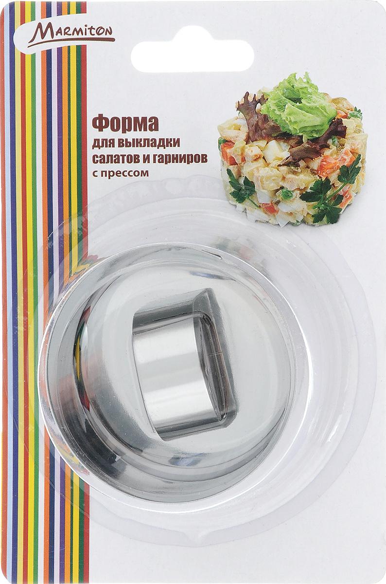Форма для выкладки салатов и гарниров Marmiton, с прессом, круглая, 6 х 6 х 4 смВетерок 2ГФФорма для выкладки салатов и гарниров Marmiton изготовлена из нержавеющей стали. Изделие предназначено для декорирования блюд. С помощью формочки можно придать правильную форму салату, гарниру, яичнице или омлету, вырезать идеальные фигуры из теста. Просто выложите в формочку продукт и придавите его прессом. Аккуратно снимите формочку, придерживая пресс. Любая хозяйка сможет почувствовать себя шеф-поваром и удивить гостей не только вкусным блюдом, но и его красивой правильной подачей.