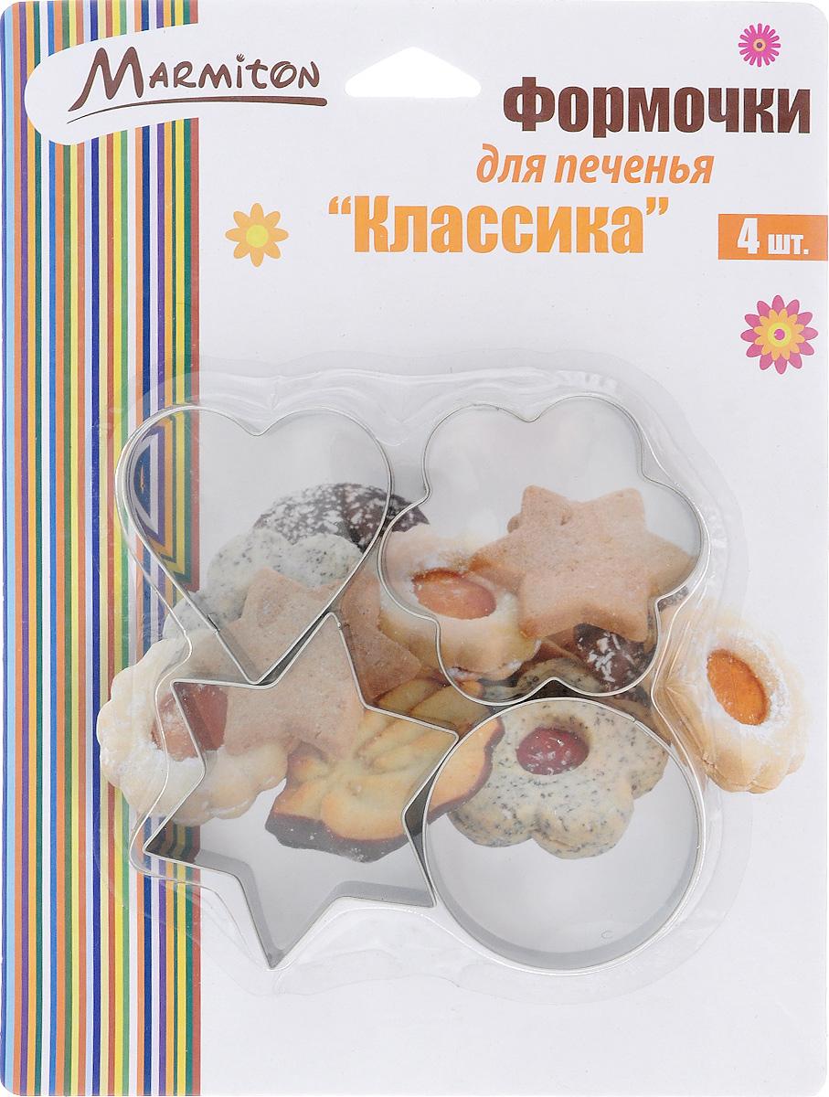 Набор формочек для печенья Marmiton Классика, 4 шт93-SI-S-06Набор формочек для печенья Marmiton Классика состоит из 4 форм в виде сердца, звезды, цветка и круга. Формочки выполнены из нержавеющей стали. Они помогут вам творить на кухне, создавая оригинальную выпечку, украшения из мастики и марципана, оригинальные канапе, картофельные чипсы и даже овощную нарезку. Вы также можете использовать их как трафареты для рисования, лепки из пластилина и полимерной глины. Формочки не требуют сложного ухода, без проблем отмываются в теплой мыльной воде, их можно мыть в посудомоечной машине. Подходят для применения в духовке и морозильной камере. Размер формы сердце: 5 х 5 см. Диаметр формы цветок: 6 см. Диаметр формы круг: 5 см. Размер формы звезда: 6 х 6 см.
