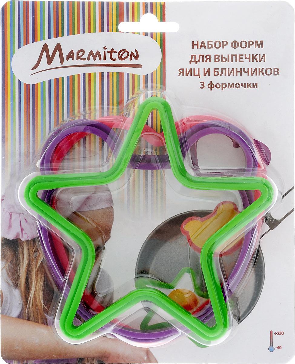 Набор форм для выпечки яиц и блинчиков Marmiton, 3 предмета391602Набор форм для выпечки яиц и блинчиков Marmiton содержит 3 формы (сердечко, мишка, звездочка), выполненные из пищевого силикона. Материал устойчив к фруктовым кислотам, к воздействию низких и высоких температур (использовать при температуре от -40°С до +230°С). Не взаимодействует с продуктами питания и не впитывает запахи как при нагревании, так и при заморозке. Обладает естественным антипригарным свойством. Можно использовать в духовке и микроволновой печи, а также для приготовления блюд на сковородке. Можно мыть и сушить в посудомоечной машине. Средний размер форм: 12,5 х 12,5 х 1 см.