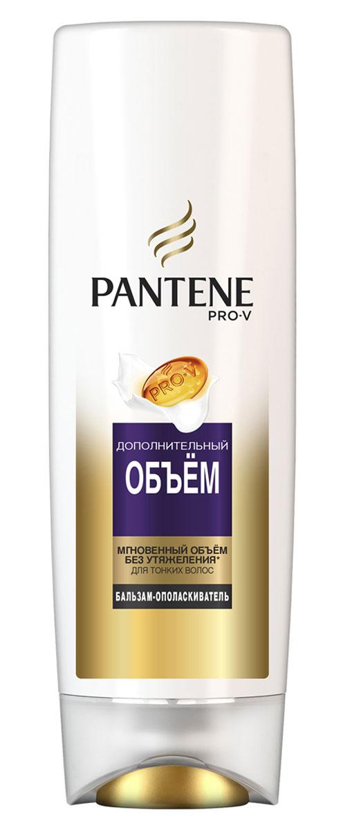 Pantene Pro-V Бальзам-ополаскиватель Pantene Pro-V Дополнительный объем, 360 мл72523WDБальзам-ополаскиватель Pantene Pro-V Дополнительный объем предназначен для тонких волос.Питающая провитаминная формула наполняет волосы естественным максимальным объемом и силой, придает волосам свежесть, мягкость и эластичность. Равномерно восстанавливает структуру волос, действуя от корней до кончиков. Против повреждений в результате расчесывания и укладки.