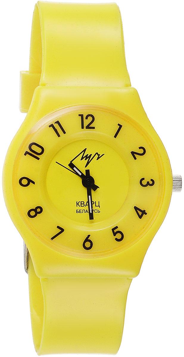 Наручные часы для девочки Луч, цвет: желтый. 728767925BM8434-58AEИзносоустойчивые легкие яркие пластиковые кварцевые часы Луч для девочки с японским механизмом Miyota и центральной секундной стрелкой. Выполнены из высококачественного пластика. Выдерживают воздействие многократных ударов с ускорением 150м/с при длительности ударов от 2 до 15 м/с. Имеют круглый пластиковый корпус с плоским пластиковым устойчивым к царапинам стеклом. Продолжительность непрерывной работы 12 месяцев. Сменная батарея.