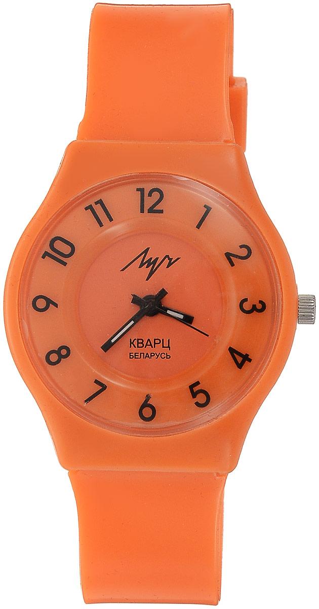 Наручные часы для девочки Луч, цвет: оранжевый. 728767926BM8434-58AEЛегкие износоустойчивые яркие пластиковые кварцевые часы Луч для девочки с японским механизмом Miyota и центральной секундной стрелкой. Выполнены из высококачественного пластика. Выдерживают воздействие многократных ударов с ускорением 150м/с при длительности ударов от 2 до 15 м/с. Имеют круглый пластиковый корпус с плоским пластиковым устойчивым к царапинам стеклом. Продолжительность непрерывной работы 12 месяцев. Сменная батарея.