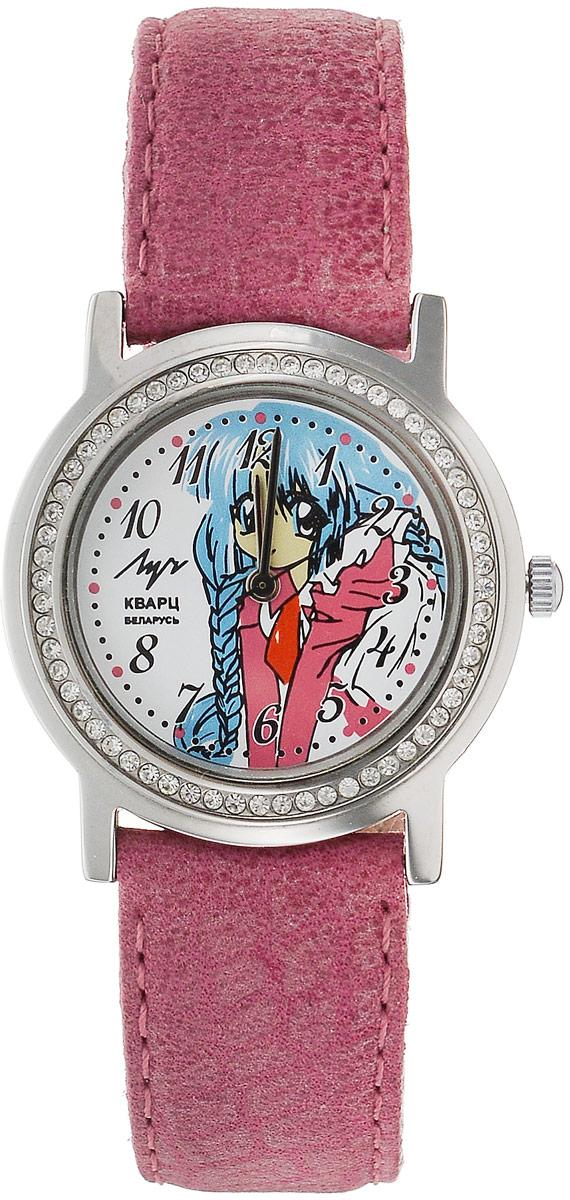 Наручные часы для девочки Луч, цвет: розовый. 74381867_розовыйBM8434-58AEКварцевые часы Луч с японским механизмом Miyota и центральной секундной стрелкой. Выдерживают воздействие многократных ударов с ускорением 150м/с при длительности ударов от 2 до 15 м/с. Имеют круглый металлический корпус с плоским минеральным устойчивым к царапинам стеклом, украшенный стразами по периметру. На циферблате изображен милый персонаж в стиле аниме. Часы выполнены с ремешком из натуральной кожи. Продолжительность непрерывной работы 12 месяцев. Сменная батарея.