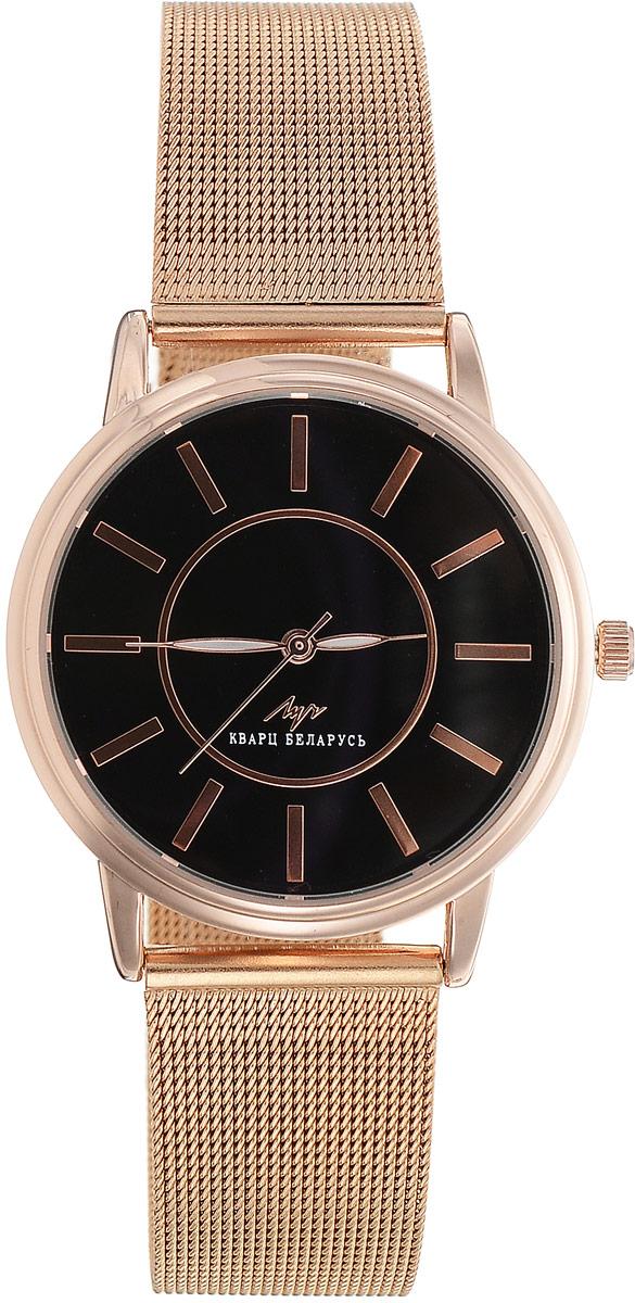 Наручные часы женские Луч, цвет: золотистый, черный. 729107320BM8434-58AEКлассические женские кварцевые часы Луч с японским механизмом Miyota изготовлены из золотистого металла. Металлический крупный круглый корпус и браслет миланского плетения подчеркивают мускулинность и сдержанность, а контрастный циферблат с золотистыми отметками - элегантность. Часы выдерживают воздействие многократных ударов с ускорением 150м/с при длительности ударов от 2 до 15 м/с. Имеют плоское минеральное устойчивое к царапинам стекло. Продолжительность непрерывной работы 12 месяцев. Сменная батарея.