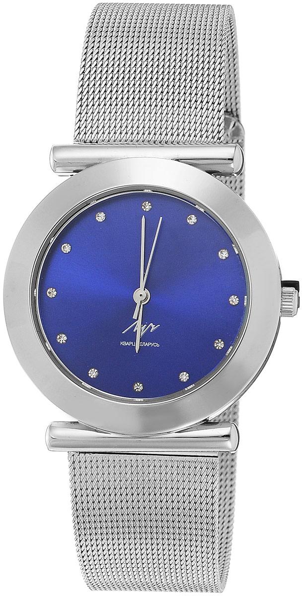 Zakazat.ru Наручные часы женские Луч, цвет: серебристый, темно-синий. 729107346