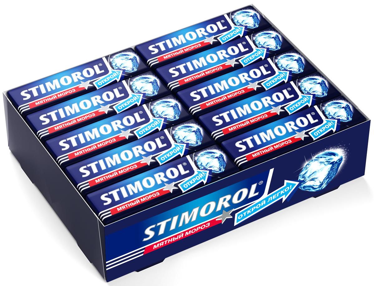 Stimorol Мятный мороз жевательная резинка без сахара, 30 пачек по 13,6 г0120710Stimorol Мятный мороз - популярная жевательная резинка. Обладает ярким выраженным вкусом свежей мяты, долгий неугасаемый вкус.