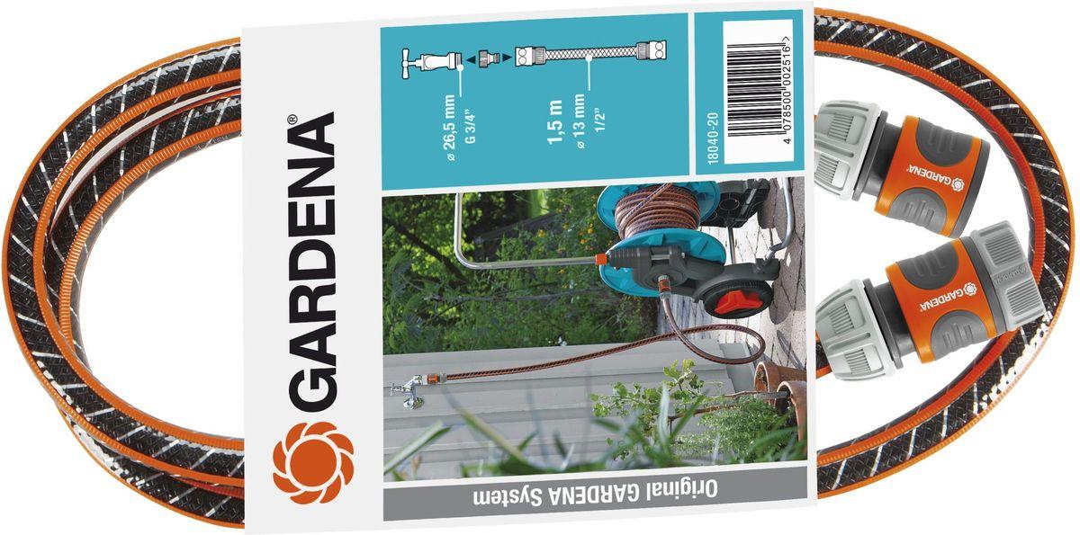 Комплект соединительный Gardena, для полива, диаметр 13 мм (1/2), длина 1,5 м18040-20.000.00Соединительный комплект Gardena включает дополнительные принадлежности для полива садового участка. Предназначен для присоединения шланга, используемого с катушками и тележками, к водопроводу. Комплект включает в себя соединительный шланг и необходимые фитинги для присоединения.Длина шланга: 1,5 м.Диаметр шланга: 13 мм (1/2).