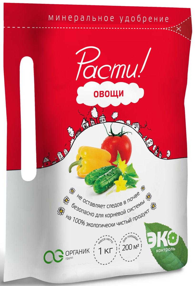 Удобрение комплексное минеральное Расти!, для овощей, 1 кгBH0119-R• Оптимальное удобрение для овощей• Стимулирует рост, способствует увеличению интенсивности цветения и плодообразования• Укрепляет иммунную систему• Ускоряет процессы созреванияМассовые доли основных компонентов: N-P-K:18-6-15
